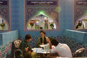 غرفه های مشاوره حوزه علمیه در نمایشگاه کتاب مشهد سال ۱۳۹۶ - 11