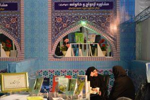 غرفه های مشاوره حوزه علمیه در نمایشگاه کتاب مشهد سال ۱۳۹۶ - 12