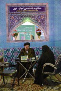 غرفه های مشاوره حوزه علمیه در نمایشگاه کتاب مشهد سال ۱۳۹۶ - 13