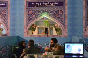 غرفه های مشاوره حوزه علمیه در نمایشگاه کتاب مشهد سال ۱۳۹۶ - 14