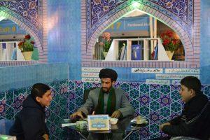 غرفه های مشاوره حوزه علمیه در نمایشگاه کتاب مشهد سال ۱۳۹۶ - 15