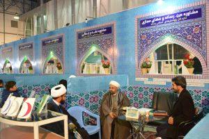 غرفه های مشاوره حوزه علمیه در نمایشگاه کتاب مشهد سال ۱۳۹۶ - 17