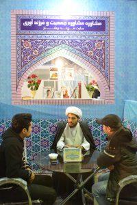 غرفه های مشاوره حوزه علمیه در نمایشگاه کتاب مشهد سال ۱۳۹۶ - 7