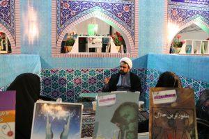 غرفه های مشاوره حوزه علمیه در نمایشگاه کتاب مشهد سال ۱۳۹۶ - 8