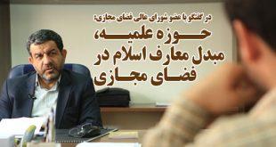 دکتر تقی پور