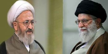 Leader's Message Of Condolence On The Demise Of Ayatollah Sobhani's Sister