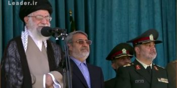 The Leader's Remarks On The JCPOA During Graduation Ceremony Of Police Force