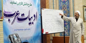 Pictorial Report Arabic Literary Teachers' Knowledge Development Plan
