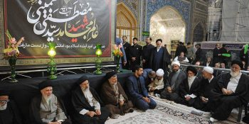 Pictorial Report / The Commemoration Of The 40th Anniversary Of The Martyrdom Of Ayatollah Seyed Mostafa Khomeini
