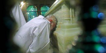 O' you whose shrine is a refuge for the desperate... - Khamenei.ir