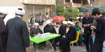 Pictorial Report / The Active Presence Of The Arba'een Missionaries Of Xorasan Seminary In Najaf Ashraf