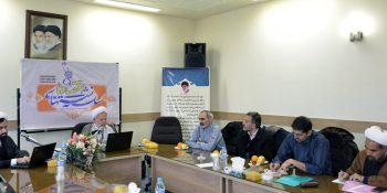 PICTORIAL REPORT / THE NINTH CONFERENCE OF THE SERIES OF EQTESADONA CONFERENCES