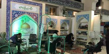 The Presence Of Xorasan Seminary In The 26th Holy Quran Exhibition In Tehran