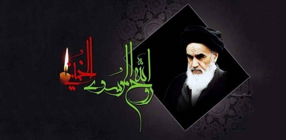 The Commemoration Ceremony Of Imam Khomeini (Ra) Will Be Held In Razavi Shrine On Monday June 4