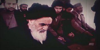 Imam Khomeini's Aspirations