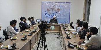 Pictorial Report / The Specialized Meeting Of The Think Tank Of Islam, Religions, And Intercultural Relations