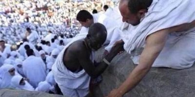 Hajj Is The Manifestation Of Unity, Forming The Islamic Ummah
