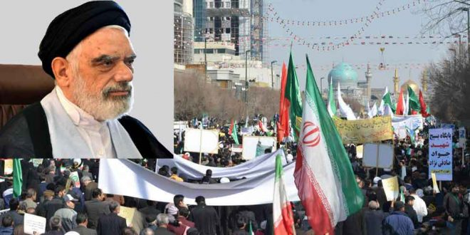 إشادة حوزة خراسان العلمية بمشاركة الناس في المسيرات ليوم 22 من بهمن