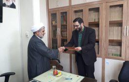 تفاهم نامه همکاری مشترک با موسسه مکتب القرآن الکریم